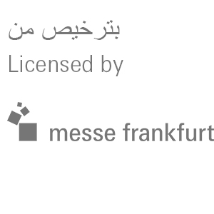 Intersec Saudi Arabia - Messe Frankfurt logo